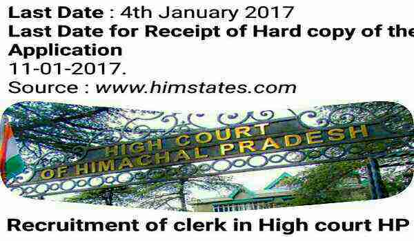 Clerk job in ho high Court