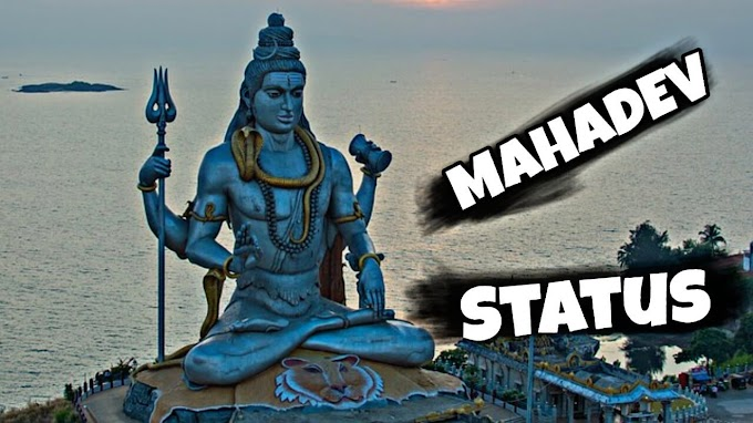 Mahadev Status in Hindi- महादेव शायरी 2020