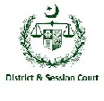 District And Session Court Latest Jobs 2020