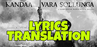 Kandaa Vara Sollunga Lyrics in English | With Translation | – Karnan