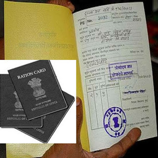 How To Make BPL Ration Card from APL Ration Card