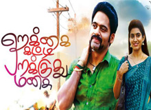 Rekka Katti Parakudhu Manasu 25-07-2017 Zee Tamil Serial 25-07-17 Episode 27
