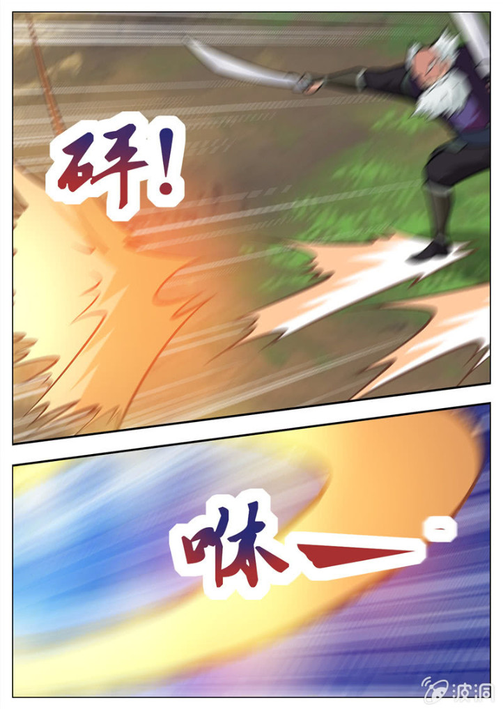 Đại Kiếm Thần chap 236 - Trang 13