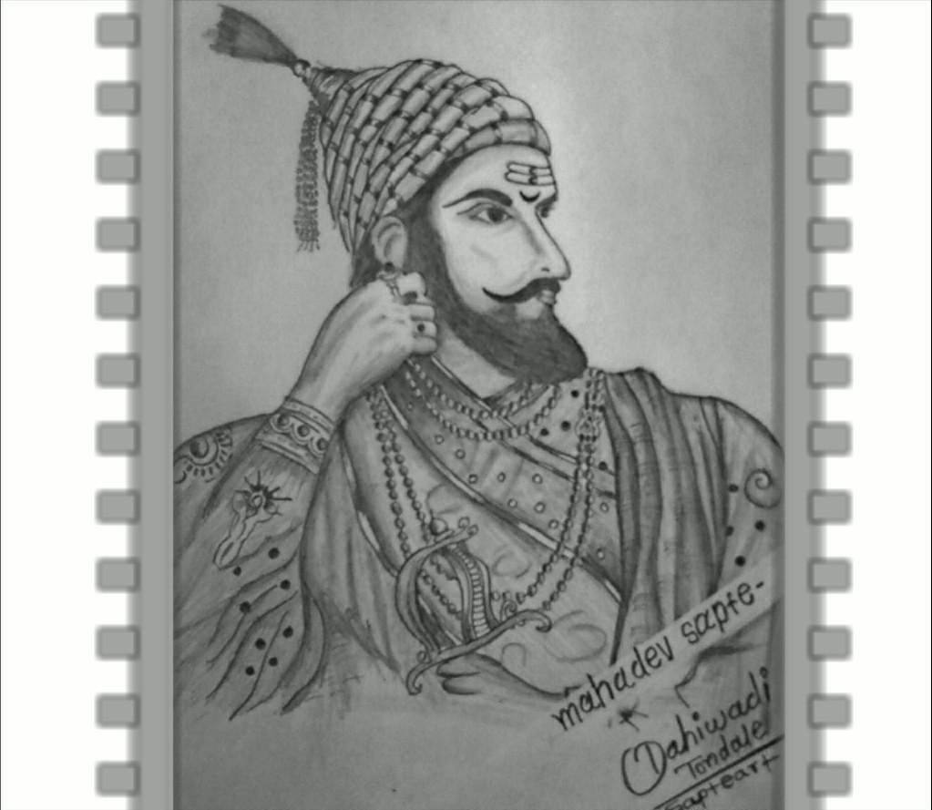 Shivaji maharaj drawing by mahadev sapte