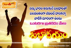 100+ Best Funny Telugu Wishes With Images Free Download ...