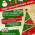 Tην Κυριακή 1 Δεκεμβρίου 2019 ανάβουν τα πρώτα φώτα των Χριστουγέννων στο δήμο Θέρμης