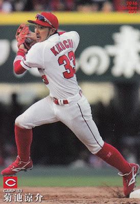 Yuji Suzuki Baseball