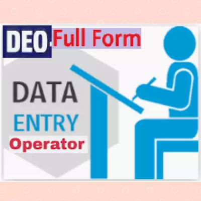 DEO Full Form
