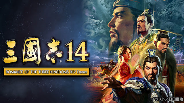 ROMANCE OF THE THREE KINGDOMS XIV Demo
