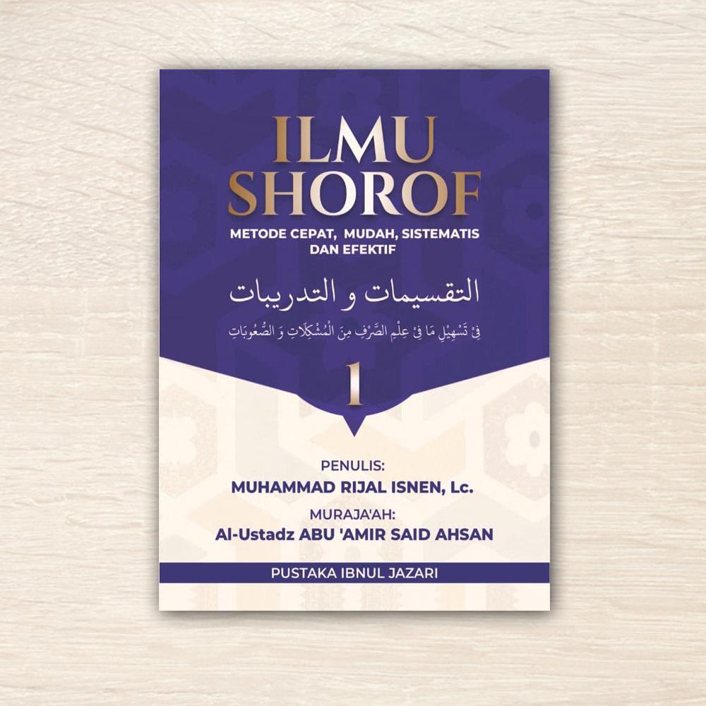 Buku Ilmu Shorof Ustadz Muhammad Rijal Ibnul Jazari