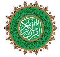 Quran And Prayers