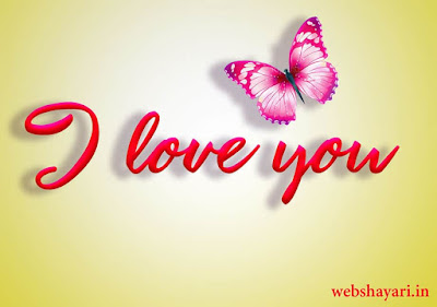 i love you wallpaper download free