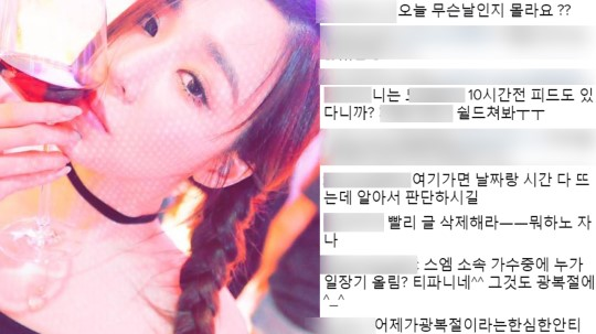Article Tiffany Under Controversy For Uploading Post With Anese Flag On Korean National Liberation Day