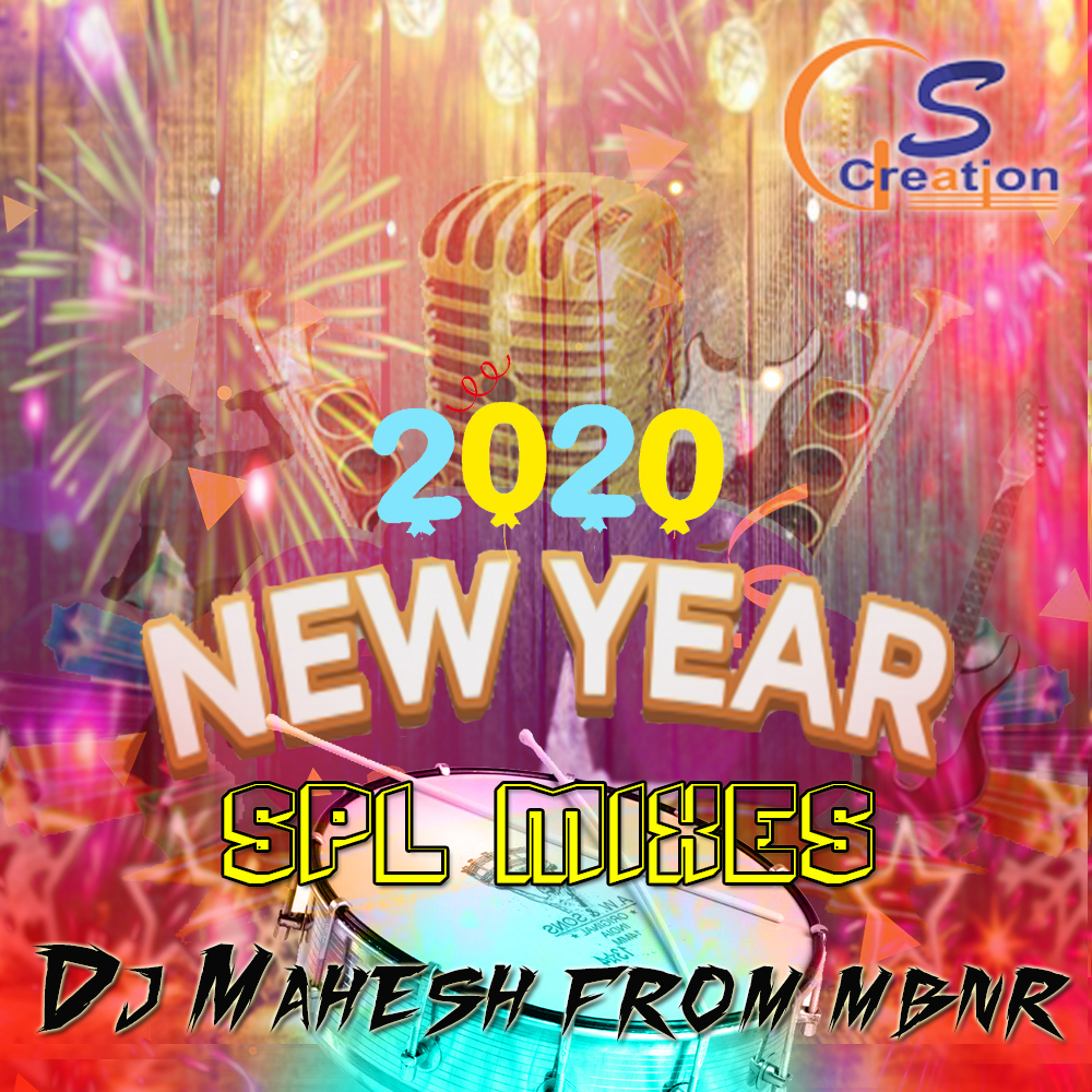 new year dj songs telugu, new year dj telugu songs 2018 kumarks, happy new year dj songs telugu, new year dj songs download telugu, new year special dj songs telugu, 2019 new year dj songs telugu, happy new year dj songs telugu lo, new year dj song 2018 telugu, 2019 happy new year dj songs telugu, new year telugu dj songs free download, new year special telugu dj album songs, happy new year dj songs com telugu, new year telugu dj songs com, new year dj songs in telugu, happy new year dj songs in telugu, 2019 happy new year dj songs in telugu, new year 2019 song dj in telugu, new year dj songs 2019 telugu,new year dj songs telugu 2020, happy new year dj songs telugu, new year dj song 2019 telugu, new year 2019 dj remix songs telugu, new year dj song 2018 telugu, happy new year telugu songs dj, new year special telugu dj songs 2019,telugu folk dj songs download 2019 mp3, telugu folk dj songs download 2018, telugu folk dj songs download free, telugu folk dj songs download in dj srinu, telugu folk dj songs download 2018 mp3, telugu folk dj songs download mp3wifi, telugu folk dj songs download 2019
