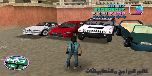 تحميل لعبة جاتا 11 GTA للكمبيوتر والاندرويد مجاناً برابط مباشر Download GTA 11
