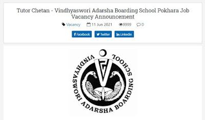 Vindhyaswori Adarsha Boarding School Vacancy Announcement