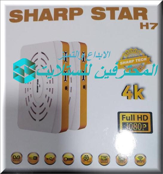 احدث سوفت وير SHARP STAR H7 تشغيل قنوات الصوتية