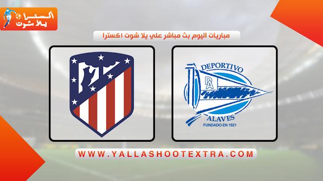 موعد مباراة اتليتكو مدريد و ديبورتيفو الافيس اليوم 29-10-2019 في الدوري الاسباني