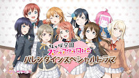Love Live! Nijigasaki Gakuen School Idol Doukoukai Sub Español HD