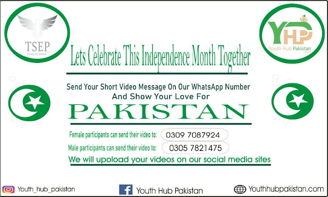 How do you Celebrate Independence day in Pakistan