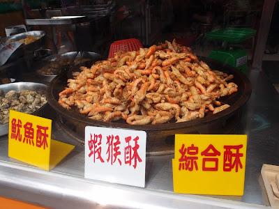 鹿港虾猴酥