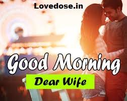good morning sweetheart wife