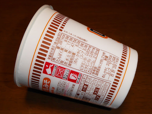 【NISSIN(日清食品)】CUP NOODLE 味噌 カップヌードルみそ