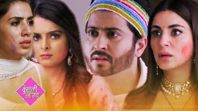 Future Story : Karan Rishabh refuses to believe Mahira Sherlyn happy Preeta in Kundali Bhagya