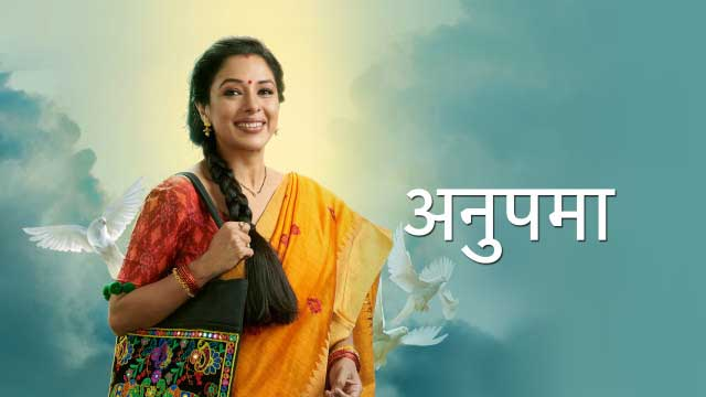 educational-qualification-of-anupama-serial-cast
