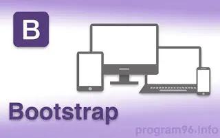ما هي بوتستراب what is Bootstrap