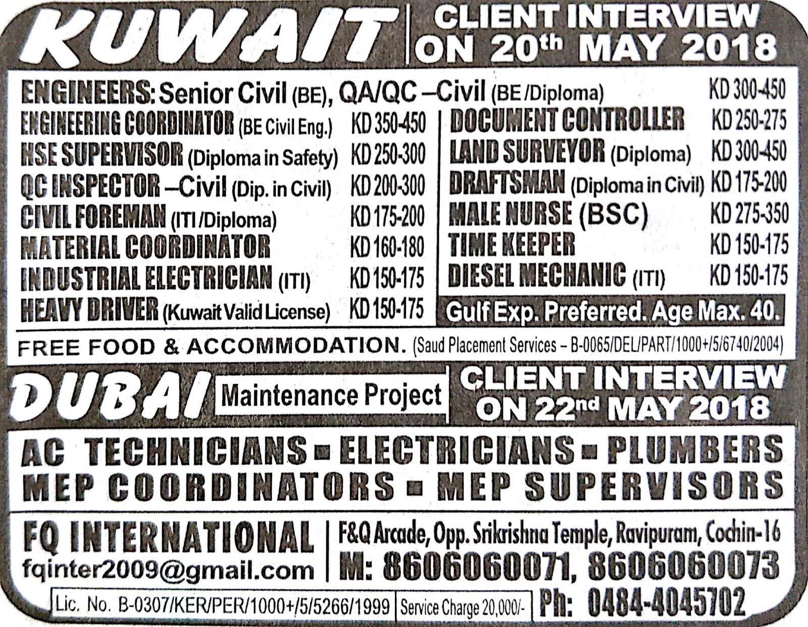 Gulf Jobs - Daily News Paper Advertisements