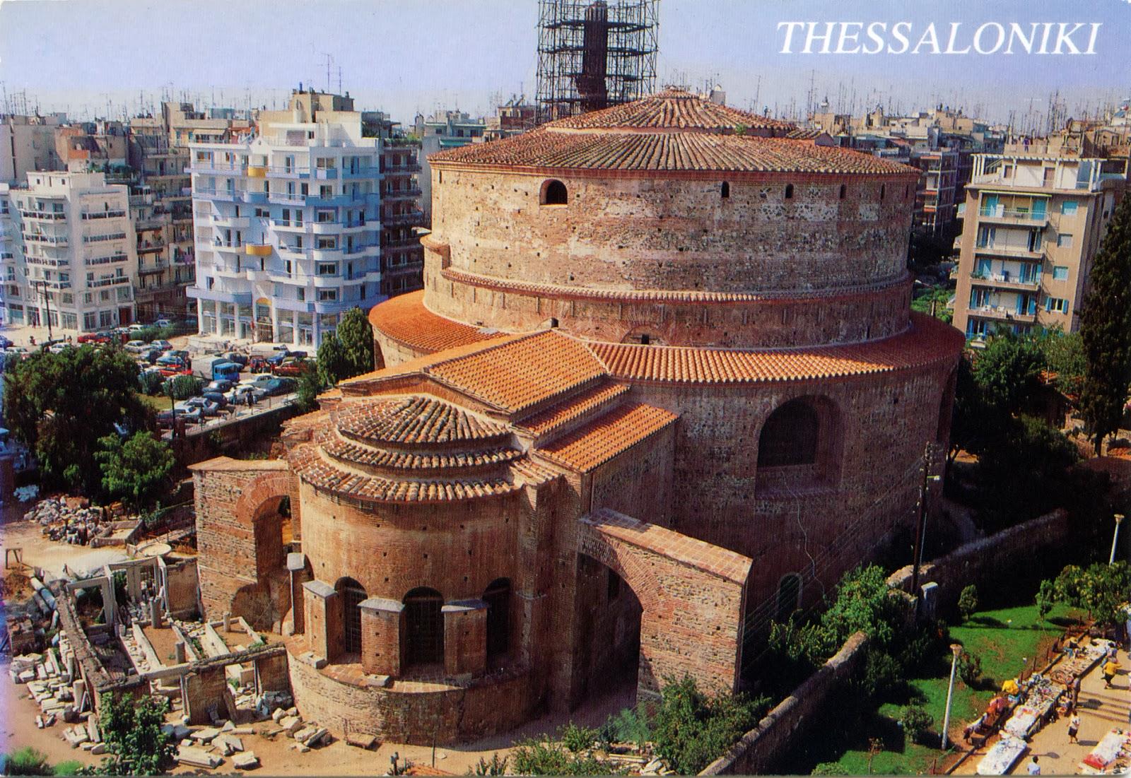 Byzantine Thessaloniki 36