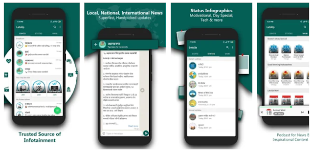 Download & Install LetsUp Digital Magazine Mobile App