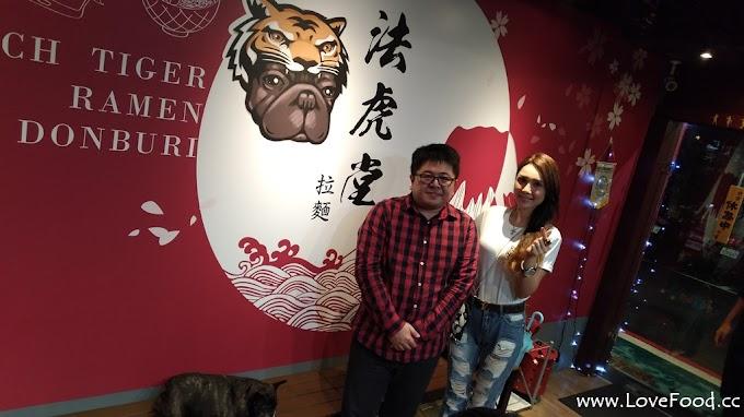 (已歇業)台北大安-法虎堂拉麵丼飯(延吉店)-藝人海倫清桃的餐廳-fa hu tang