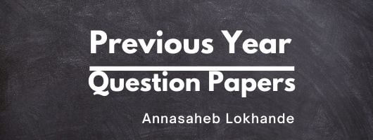 DNB Pediatrics Question Paper 2016 December
