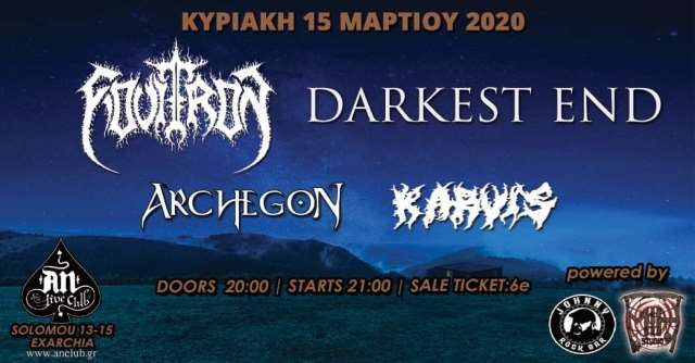 DARKEST END, FOVITRON, ARCHEGON, KARVIS: Κυριακή 15 Μαρτίου @ An Club