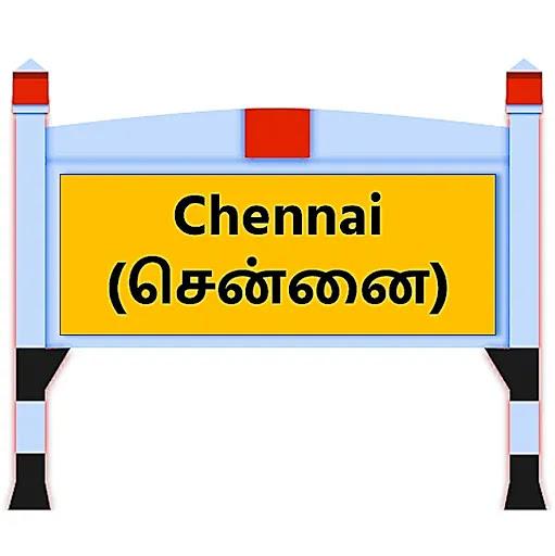 Chennai News in Tamil