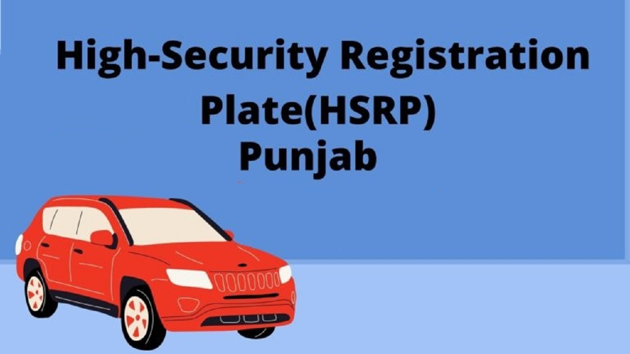 HSRP Punjab apply, price