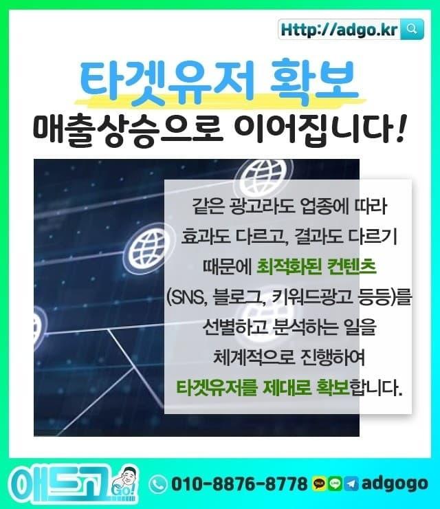 서울강서마케팅계획