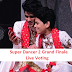 Super Dancer 2 LIVE VOTING App Download Grand Finale 24th March 2018