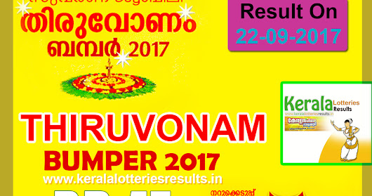 22.09.2017: Thiruvonam BR 57 Lottery Results Official PDF