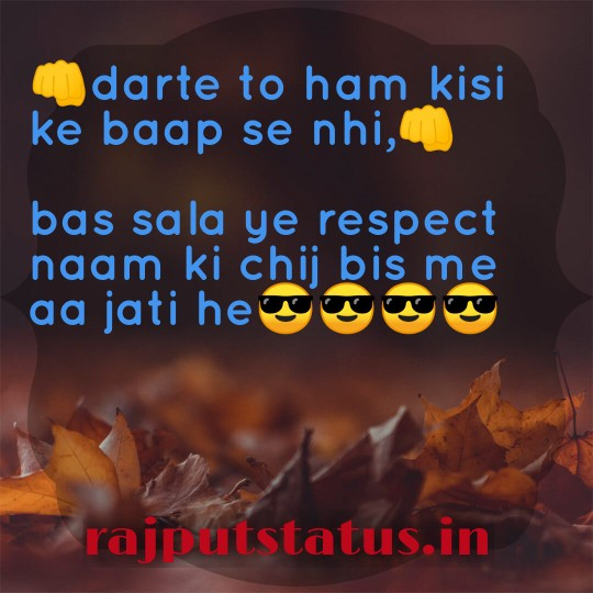 top 10 rajput status in english for whatsapp or facebook