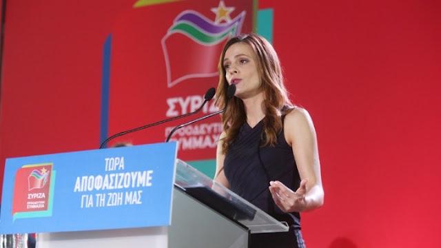 Με Έφη Αχτσιόγλου η κεντρική προεκλογική συγκέντρωση του ΣΥΡΙΖΑ στην Αργολίδα