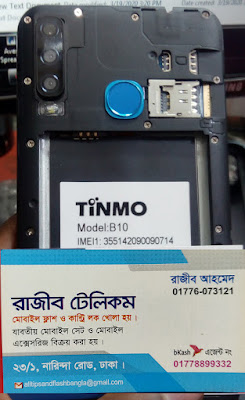 TINMO B10 FLASH FILE