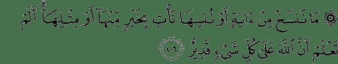 Surya El Darma Nasikh Mansukh Dalam Al Quran