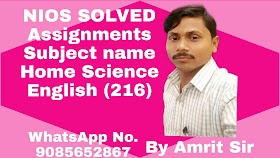 NIOS FREE SOLVED ASSIGNMENTS SUBJECT NAME:HOME SCIENCE(216) TMA/2019-2020