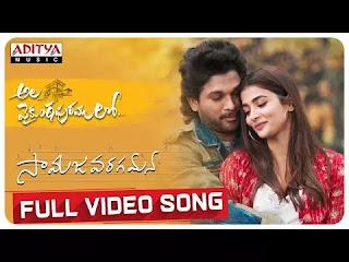 Samajavaragamana-Song-Lyrics-In-Telugu