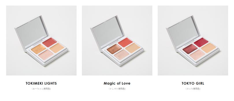 Perfume Closet #5: Makeup   Random J Pop