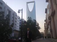 Al Mamlka Tower -Riyadh