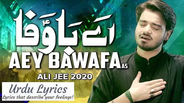 Aey Bawafa Noha Lyrics - Ali Jee